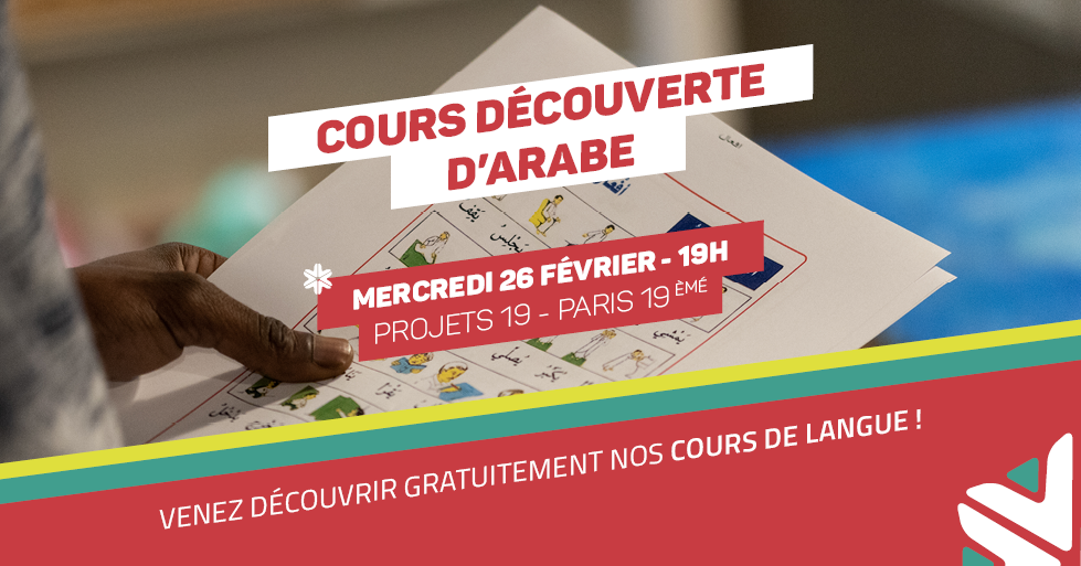 evenement-paris_cours_langue_arabe